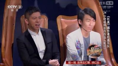 【金曲欣赏】中国好歌曲第二季《轮回》杭盖乐队丨CCTV