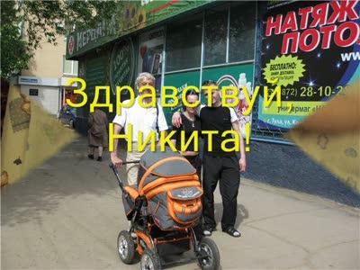 Тула 2010 (вариант2)