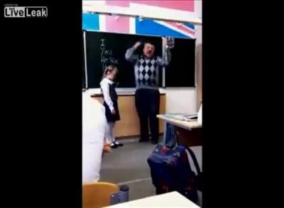 Агрессивный учитель получил сюрприз