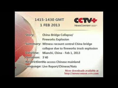 В Китае взорвался грузовик с пиротехникой  (3 видео )