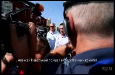 В.Царев - Видео-Плакат - Баллада о Мушкетёре Навальном - (Апрель-S@M-2013) - avi