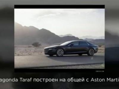 2016 Aston Martin Lagonda Overview 1080p #cars