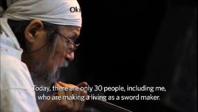 Изготовление самурайского меча