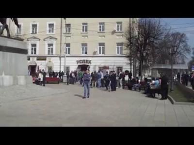 Несанкционированный митинг в Твери