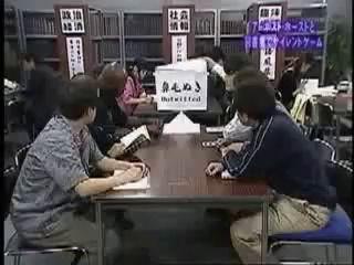Японское шоу. В библиотеке.