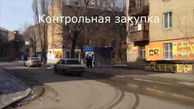 Разгром нарко точки в Волгограде