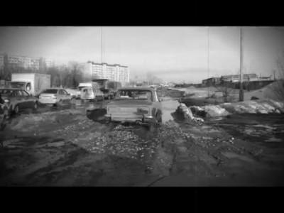 Дороги Волгограда до сих пор бомбят? 2014