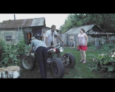 Квадроцикля