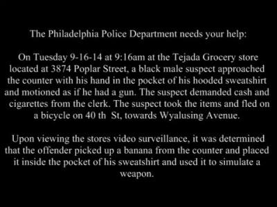 Robbery 3874 Poplar St DC# 14 16 039548