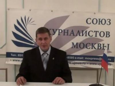 Обращение полковника милиции Тимофеева К.Н