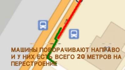 Камера контроля ВП на Севастопольском 29