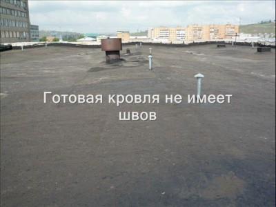 Результат применения ВИР-технологии в Красноярске - 2009