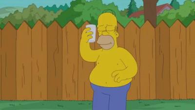 Обливание...Гомера