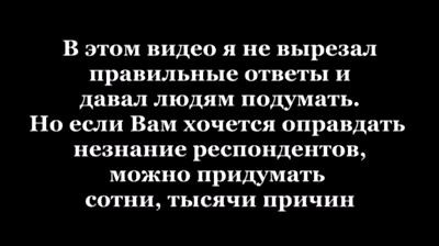 Опрос: хотите ли вы, чтобы Чечня вошла в состав России?