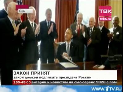 Депутат ГД Валерий Зубов голосовал против закона «Димы Яковлева»