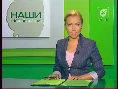 Провал в Березниках (25.11.2010 г.)