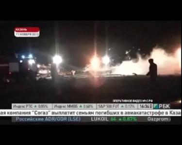 Одна из возможных причин крушения лайнера в Казани