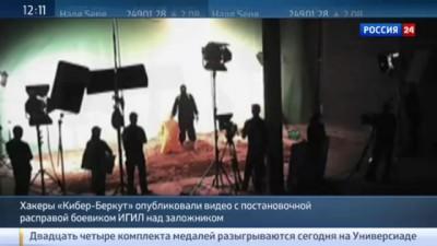 """Хакеры """"КиберБеркут"""" раскрыли секрет кровавых видео ИГИЛ"""