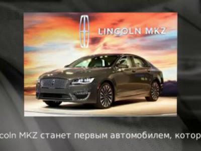 2017 Lincoln MKZ Обзор 1080p #cars