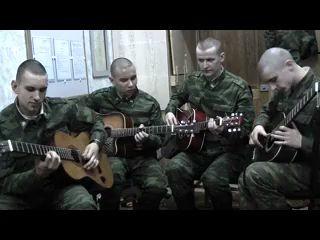 """Саундтрек из кинофильма """"Бумер"""" в исполнении солдат на гитаре"""