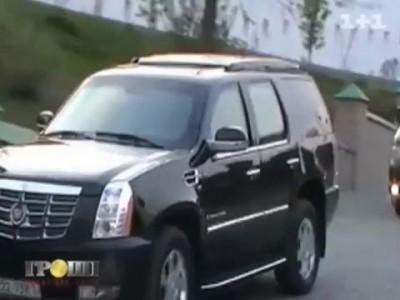 Священники с автомобилями за миллион гривен