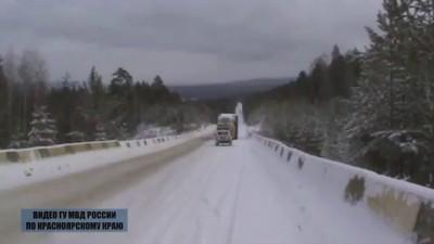 Сотрудники полиции спасли замерзающего водителя