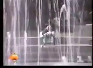 Украина - 1993 год