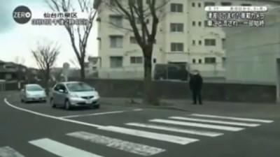 Начало цунами в Японии на видеорегистратор//Start tsunami in Japan on Video