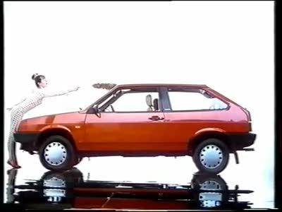 Советская реклама Lada-samara