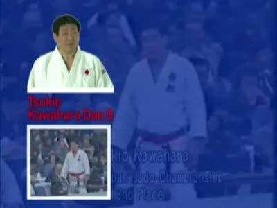 Школа  японского дзюдо.Tsukio Kawahara 8 dan .
