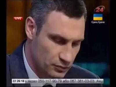 Ведущий и Кличко