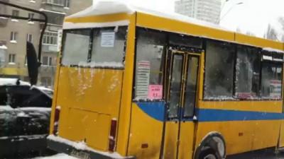 Киев. Снежная катастрофа 2
