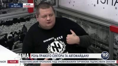 Правый сектор» грозит отправить в Крым