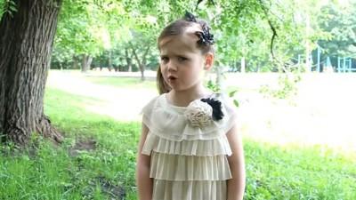 """М. Ю. Лермонтов """"Мцыри"""". Марине Павленко 4 года и 4 месяца."""