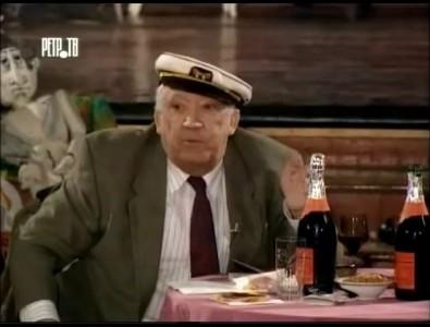 Юрий Никулин - Пари