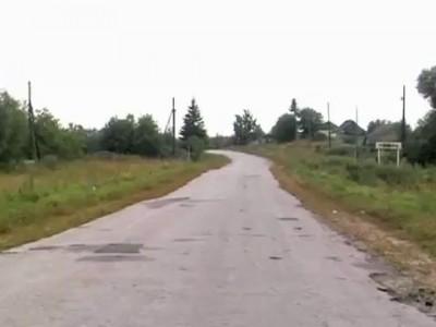 Russian slowway. Тульская область