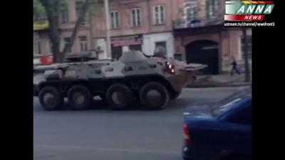 БТРы едут по Одессе!