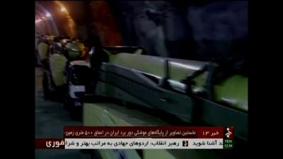 Иран показал подземные заводы