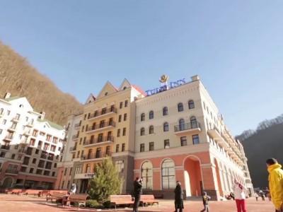 Гостиница в Красной Поляне