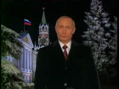 Новогоднее обращение В.В. Путина 2002 год
