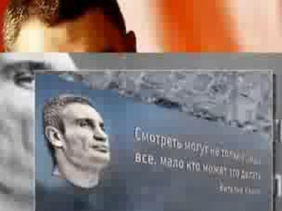 Зазеркалье мэра Киева (Полный сборник цитат)