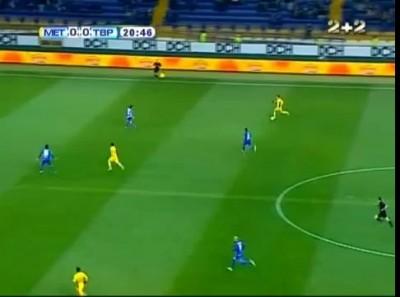 Металлист - Таврия 5 - 0 Обзор матча 26.11.2012