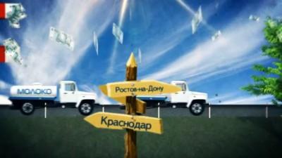 Почему в Краснодарском крае лучше чем на Дону?