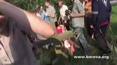 Украинские неофашисты