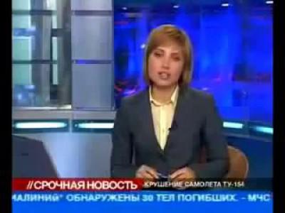 Екатеринбург ТВ - неудачный эфир