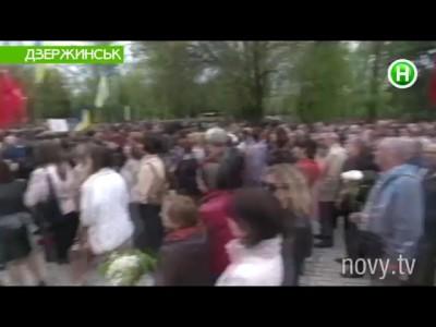 9 мая 2015 Дзержинск