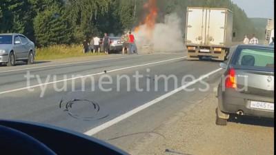 ДТП, где заживо сгорел человек на трассе Тюмень - Екатеринбург