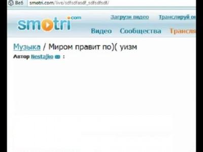 Феерический даун вызывает ОМОН: Террористы в Ижевске