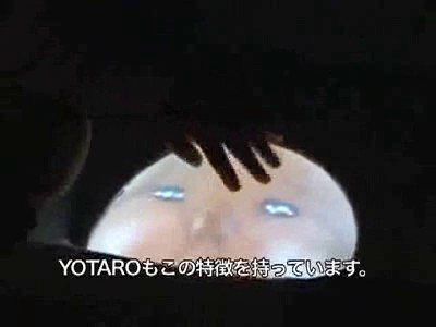 Японский симулятор ребенка