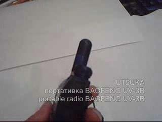 обзор BAOFENG UV-3R